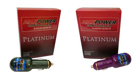 Max Power Controller Platinum